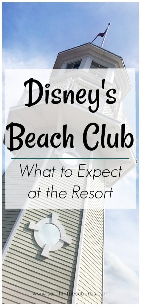 If you're considering stay deluxe, you'll want to consider the Beach Club. Great amenities and walking distance to the parks make this resort top notch. Find out what to expect at Disney's Beach Club Resort.