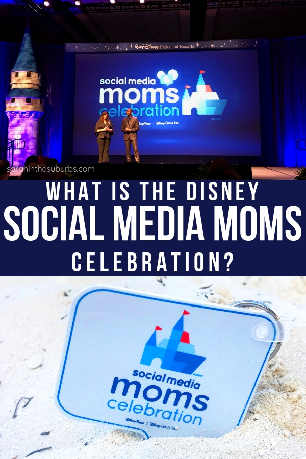 What is the Disney Social Media Moms Celebration? Can you apply to attend? Is it free? What do you get to do when you go? I answer all these questions and more in my comprehensive guide to the Disney Social Media Moms Celebration. #disneysmmc #waltdisneyworld #disneycruiseline #dsmmc #socialmedia