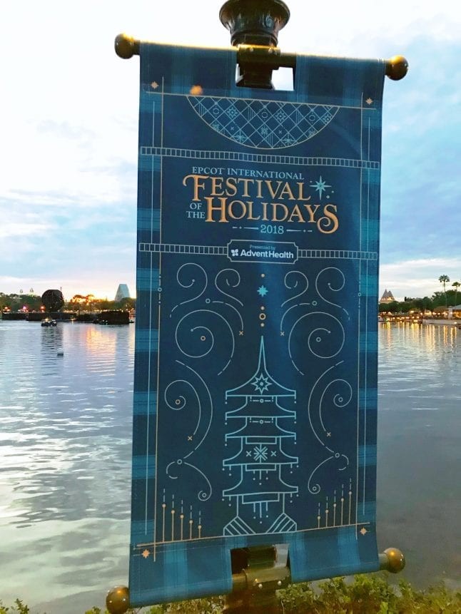Festival of the Holidays runs for several weeks in November and December.