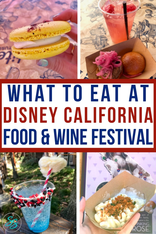 Find out the best things to eat at Disney California Food and Wine festival in this informative post! #disneycaliforniafoodandwine #dca #disneyland #disneytravel #disneytips #foodandwinefestival #goodeats