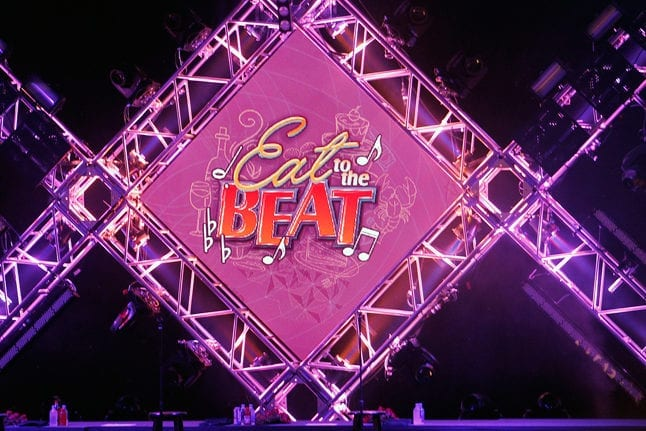 One of the included activities with your Epcot admission during Food and Wine Festival is the Eat to the Beat concert series.