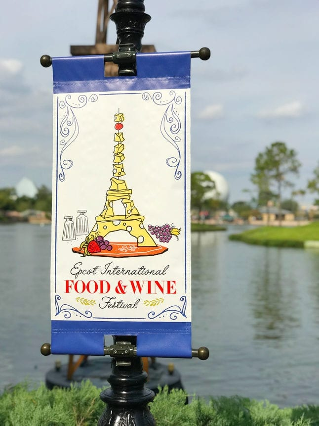 Signage for Epcot Food and Wine Festival
