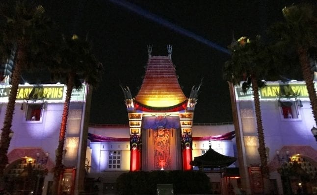Fireworks viewing area in Hollywood Studios for Star Wars dessert party