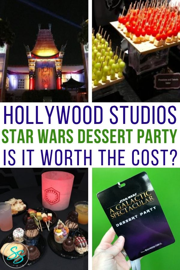 Is the Star Wars dessert party at Hollywood Studios worth the cost? Find out everything you need to know before you go! #starwars #disneyworld #disneydessertparty #starwarsparty