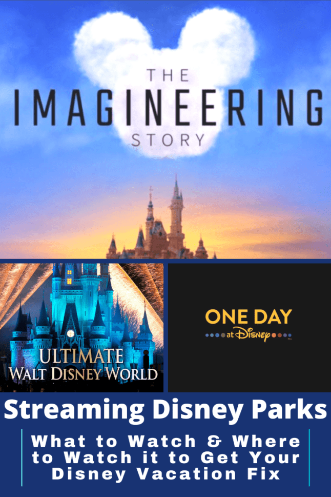 Streaming Disney Parks. What to watch and where to watch to get your Disney vacation fix in a snap! #streamingdisney #disneyshows #disneyplus #netflix